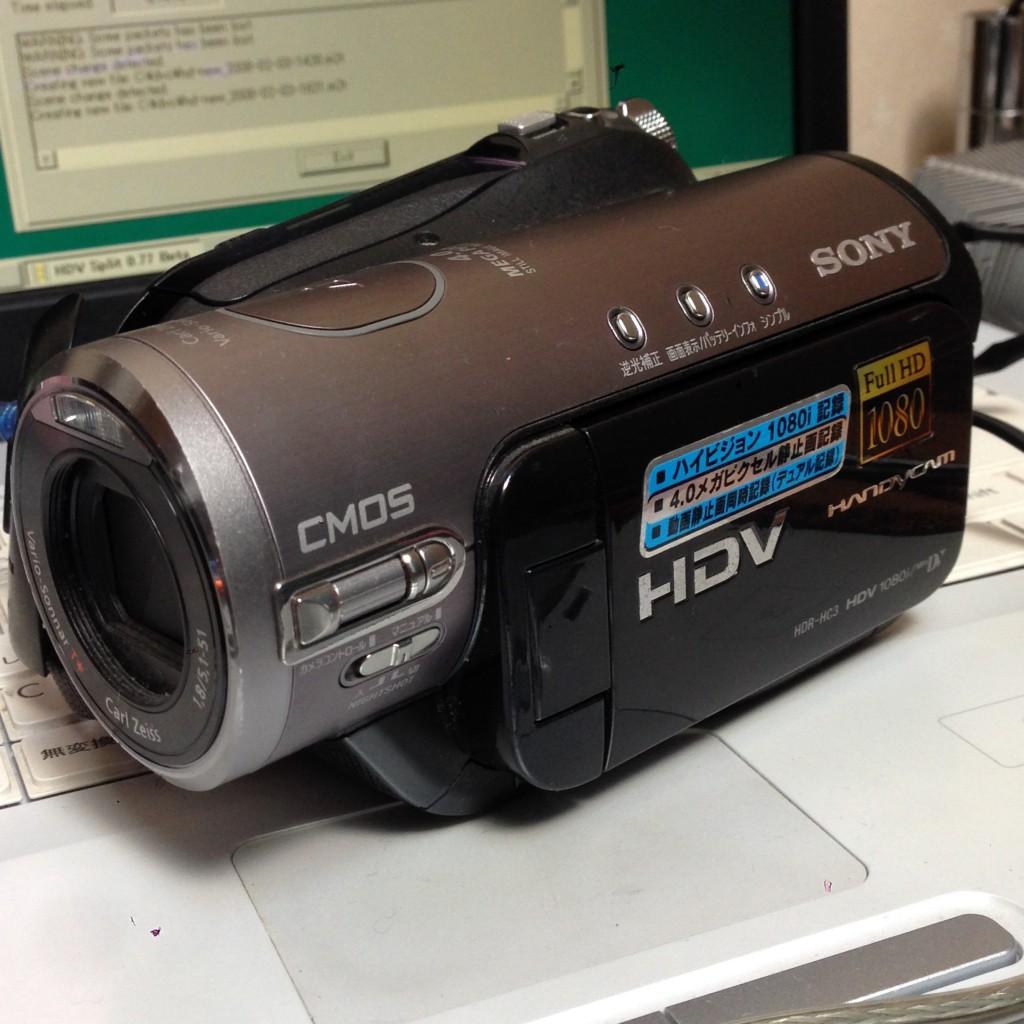 HDR-HC3