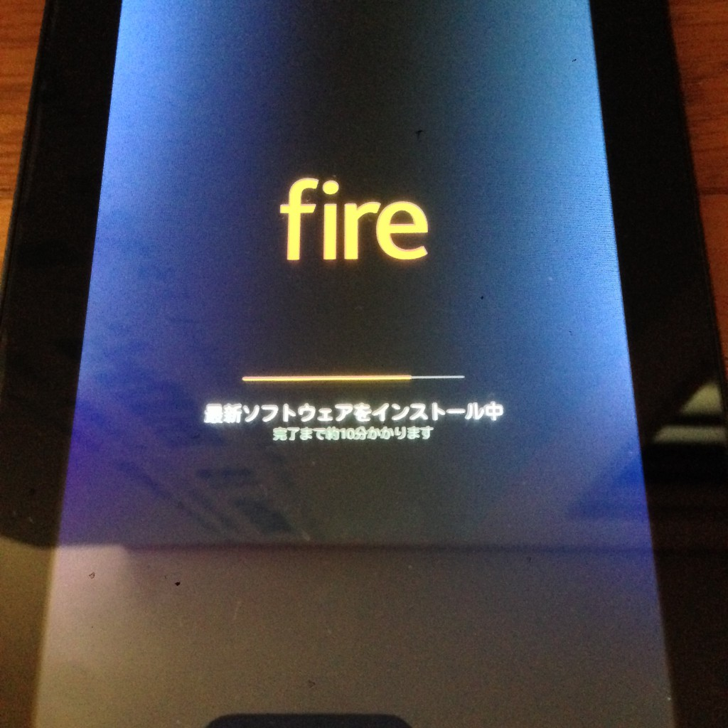 root化スクリプト実行後のkindle fire 5th generation